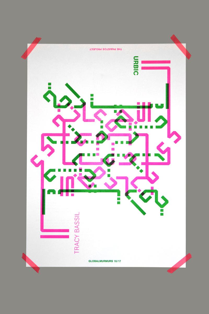 TPP_04_Poster_02b